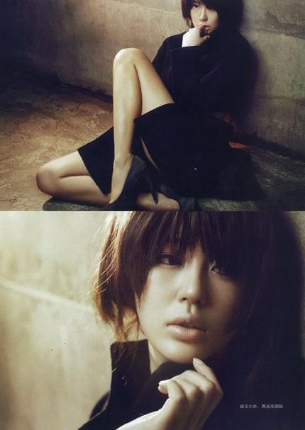 """Yoon Eun Hye """"biến hóa"""" với màu đen - 9"""