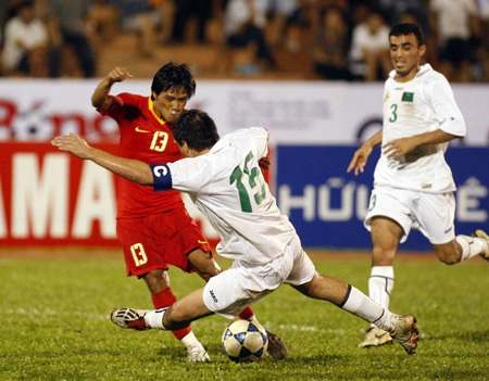 16h15' sân Thống Nhất: Việt Nam tái lập kỳ tích AFF Cup?  - 2