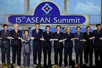 Việt Nam sẽ đảm nhận cương vị Chủ tịch ASEAN từ 1/1/2010 - 1