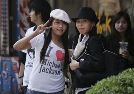 Phim về Michael Jackson đạt doanh thu đáng ngưỡng mộ - 8