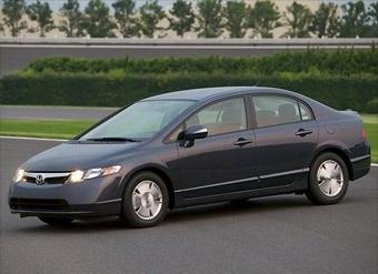 Những xe tiết kiệm nhiên liệu nhất - 2