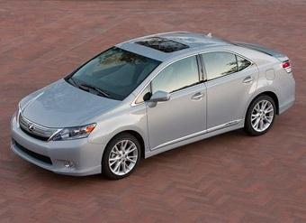 Những xe tiết kiệm nhiên liệu nhất - 3