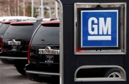 Lỗ 1,2 tỷ USD, GM vẫn sẽ trả nợ sớm - 1