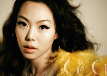 """Chùm ảnh: Kim Min Hee """"quậy"""" trên Céci - 7"""