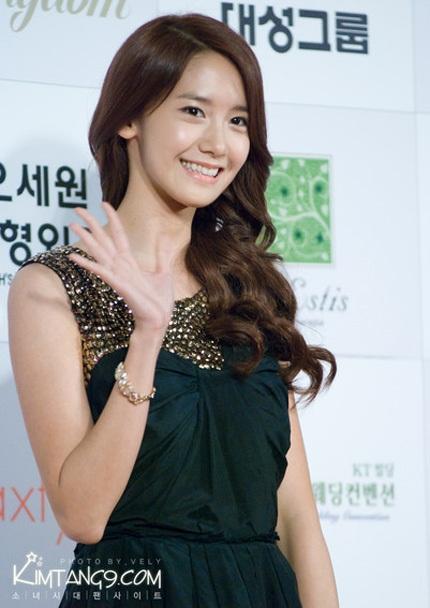 Yoonah của nhóm SNSD sở hữu vẻ đẹp tự nhiên - 10