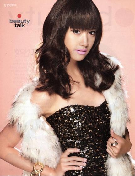 Yoonah của nhóm SNSD sở hữu vẻ đẹp tự nhiên - 5