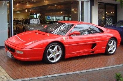 Ferrari cũng phải thu hồi xe  - 1