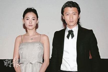 Vợ chồng Trương Bá Chi muốn chuyển tới Bắc Kinh - 1