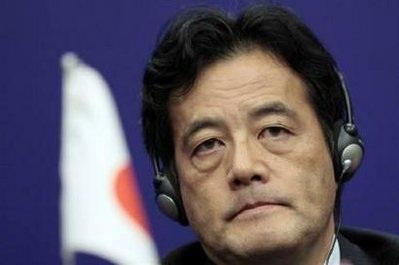 Tìm thấy thỏa thuận hạt nhân bí mật Nhật-Mỹ - 1