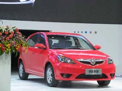 Sôi động Triển lãm ô tô Quảng Châu 2009 - 8
