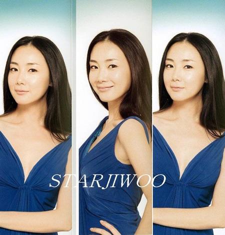 """Choi Ji Woo vẫn đắt """"sô"""" quảng cáo mỹ phẩm - 2"""