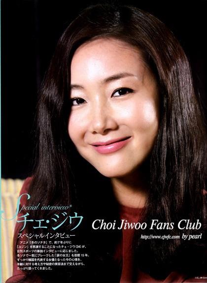 """Choi Ji Woo vẫn đắt """"sô"""" quảng cáo mỹ phẩm - 11"""
