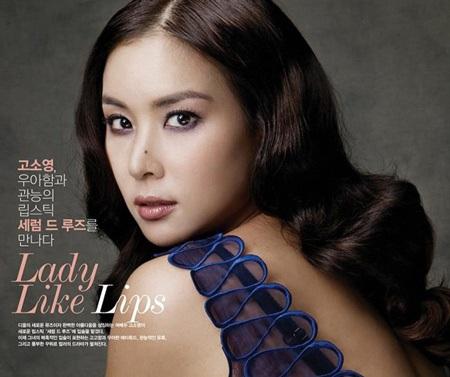 Cận cảnh người yêu xinh đẹp của tài tử Jang Dong Gun - 4