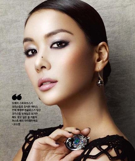 Cận cảnh người yêu xinh đẹp của tài tử Jang Dong Gun - 6