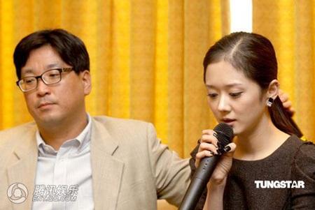 Jang Nara ngỏ lời xin lỗi khán giả Trung Quốc - 1