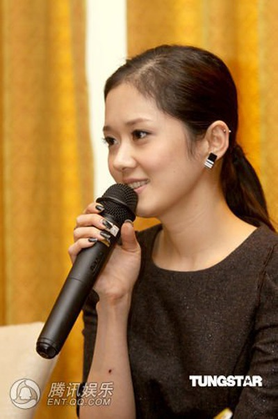 Jang Nara ngỏ lời xin lỗi khán giả Trung Quốc - 5