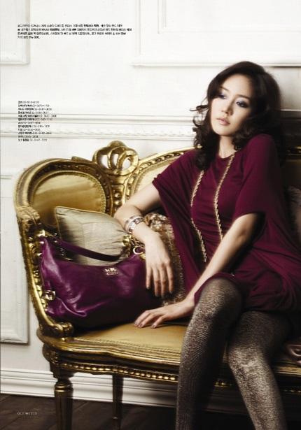 """Vẻ đẹp ngọt ngào và sexy của """"búp bê"""" Sung Yu Ri - 5"""