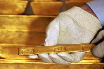 6,8 tấn vàng đã về đến Việt Nam - 1