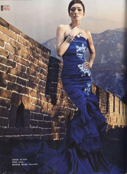 Củng Lợi rạng rỡ trên tạp chí Cosmopolitan - 5