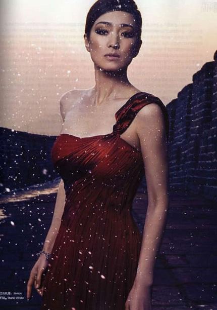 Củng Lợi rạng rỡ trên tạp chí Cosmopolitan - 4