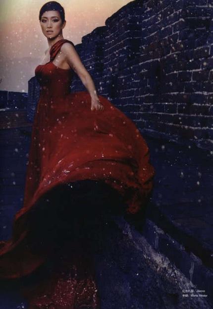 Củng Lợi rạng rỡ trên tạp chí Cosmopolitan - 2