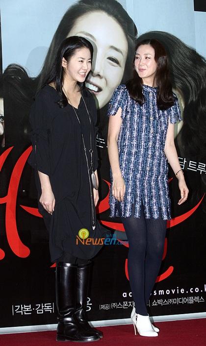 """Phong cách thời trang của """"người đẹp khóc"""" Choi Ji Woo - 22"""