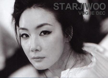 """Phong cách thời trang của """"người đẹp khóc"""" Choi Ji Woo - 2"""