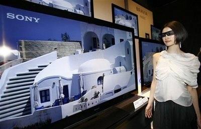 """TV 3D của Sony, Panasonic chia nhau """"tấn công"""" Mỹ, Nhật - 1"""