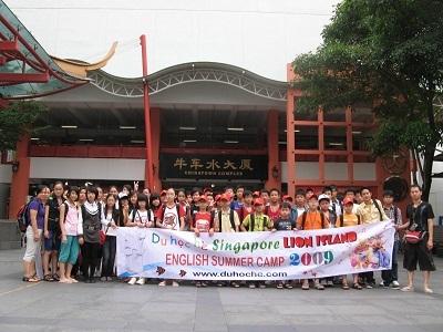Hội thảo du học hè Singapore 2010 - 3