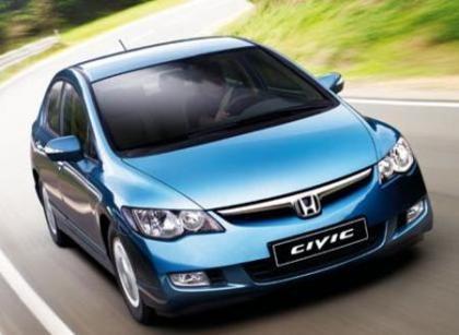 Honda sẽ ra mắt xe Civic Hybrid thế hệ mới - 1