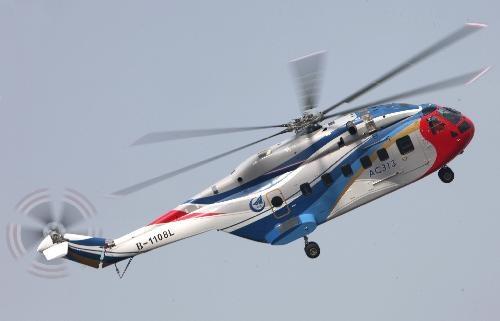 Trung Quốc trình làng máy bay trực thăng tự chế đầu tiên - 1