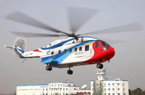 Trung Quốc trình làng máy bay trực thăng tự chế đầu tiên - 2