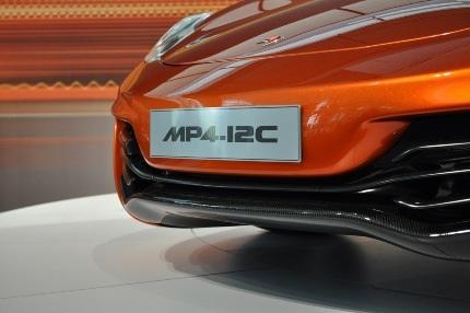 Siêu xe McLaren MP4-C12 chính thức ra mắt - 4