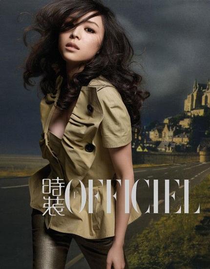 """Những hình ảnh thật """"phiêu"""" của Trương Tịnh Sơ - 2"""