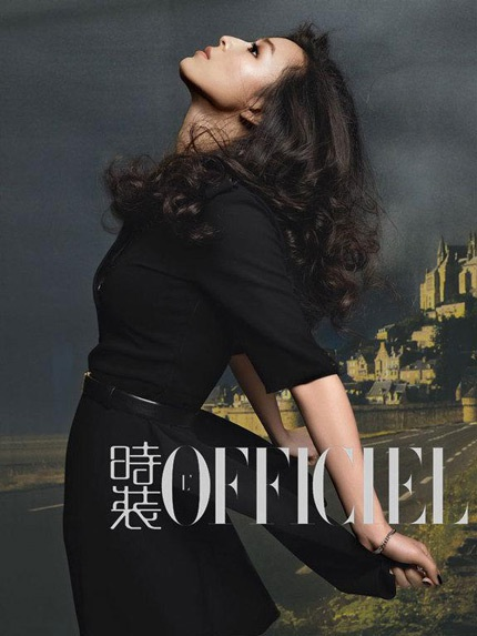 """Những hình ảnh thật """"phiêu"""" của Trương Tịnh Sơ - 3"""