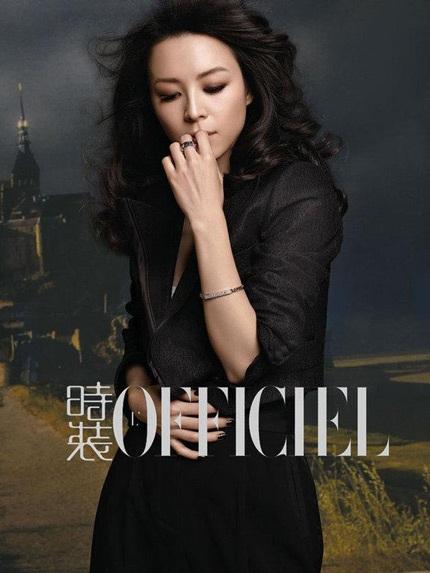 """Những hình ảnh thật """"phiêu"""" của Trương Tịnh Sơ - 6"""