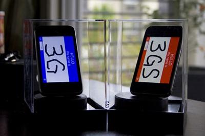 Giá iPhone 3G chính hãng có thực sự hấp dẫn? - 1