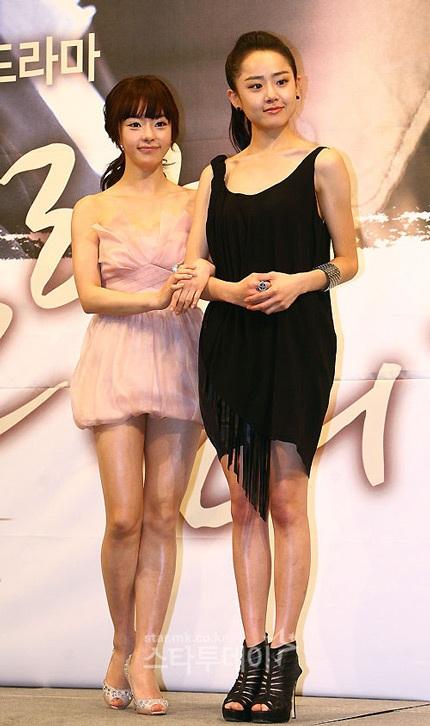 Moon Geun Young đẹp rạng rỡ trong buổi họp báo - 13