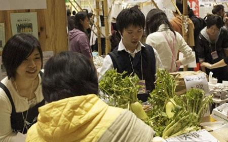Nhật Bản: Dạy sinh viên cách... phân loại rác - 1
