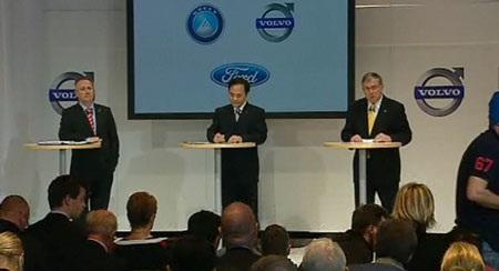Ford đã bán Volvo cho hãng xe Trung Quốc - 1