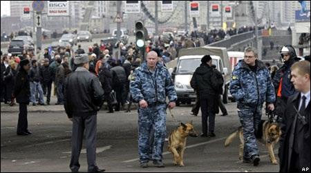 Ảnh vụ đánh bom khủng bố kép rung chuyển Mátxcơva - 13