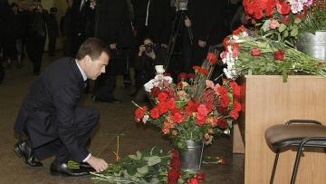 Nga phát hiện thắt lưng chứa đầy bom trong công viên - 1