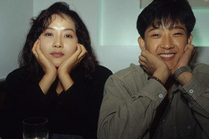 Bạn bè tới tiễn đưa em trai của Choi Ji Shil - 7