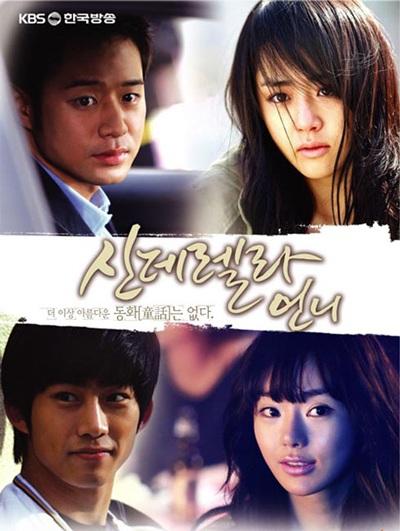 Phim mới của Moon Geun Young ra mắt video ca nhạc - 1