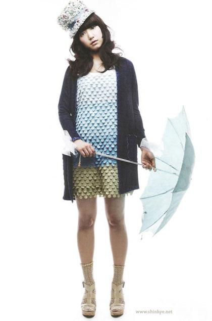 Ngôi sao trẻ Park Shin Hye đã muốn được yêu - 4