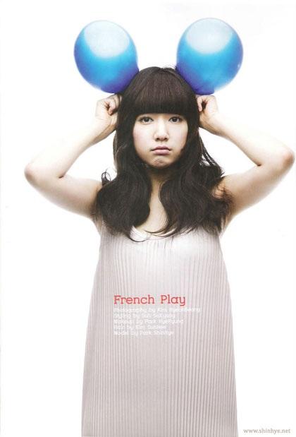 Ngôi sao trẻ Park Shin Hye đã muốn được yêu - 5