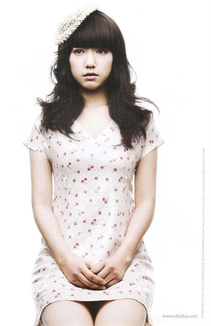 Ngôi sao trẻ Park Shin Hye đã muốn được yêu - 6