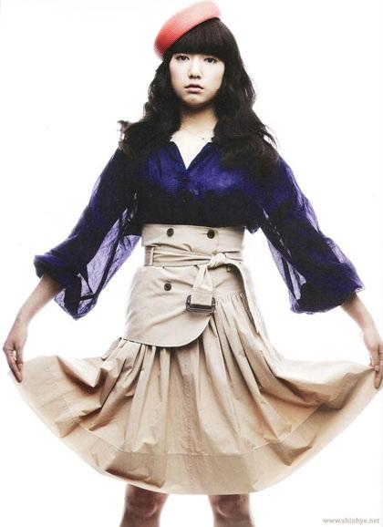 Ngôi sao trẻ Park Shin Hye đã muốn được yêu - 7