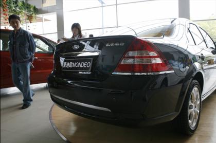Dịch vụ tài chính trên thị trường ô tô Trung Quốc - 3
