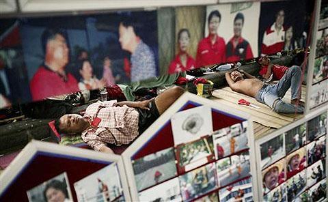 Thái Lan hủy thỏa thuận giải tán quốc hội và bầu cử sớm - 1